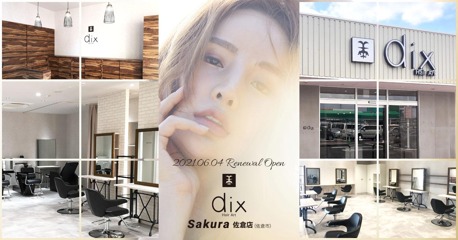 Hair studio CLiC佐倉店
